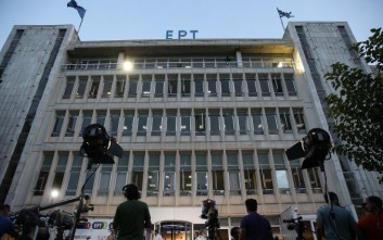 Το ΣτΕ «μπλοκάρει» υπουργική απόφαση για τους εργαζόμενους της ΕΡΤ