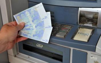 Εγκρίθηκε η πληρωμή του ΚΕΑ σε 270.325 δικαιούχους για τον Νοέμβριο