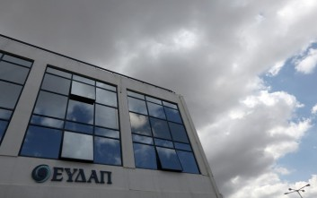 «Η Ελλάδα θα εφαρμόσει το πρόγραμμα ιδιωτικοποιήσεων που έχει συμφωνήσει»