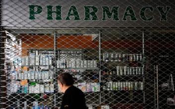 Λήστεψαν φαρμακείο στο Χολαργό