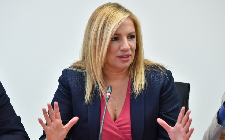 Γεννηματά: Στο Eurogroup η χώρα μετατράπηκε σε παιχνίδι στα χέρια των δανειστών