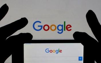 Οργή στη Google για τις κατηγορίες περί άνισης μισθολογικής αντιμετώπισης των γυναικών