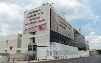 ΚΚΕ: Το «λουκέτο» στη Χαλυβουργική δεν αποτελεί κεραυνό εν αιθρία