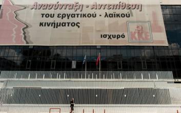 Το ΚΚΕ καταγγέλλει άσκηση με σενάριο την αντιμετώπιση πλήθους διαδηλωτών