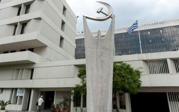 ΚΚΕ: Ο καλύτερος σημαιοφόρος ΝΑΤΟ και Ε.Ε. στην περιοχή η κυβέρνηση ΣΥΡΙΖΑ - ΑΝΕΛ