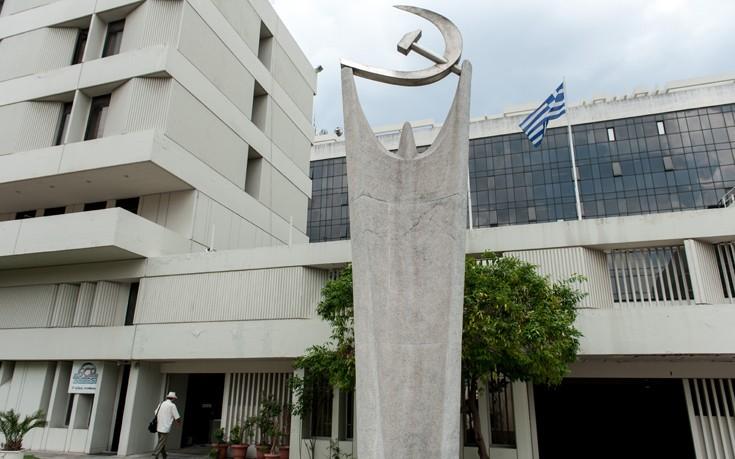 ΚΚΕ: Ναρκοθετημένο με παλιά και νέα μέτρα το «νέο παραγωγικό μοντέλο»