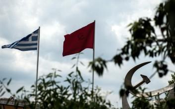 ΚΚΕ: Η ιστορία της λεγόμενης «μεταπολίτευσης» είναι πλούσια σε διδάγματα