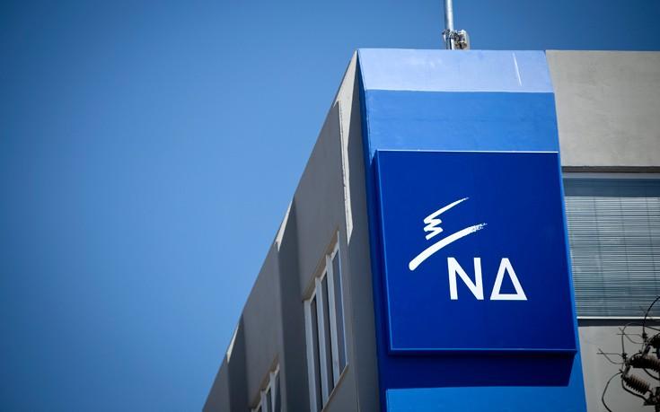 ΝΔ: Η κυβέρνηση απέτυχε στην υλοποίηση του ΕΣΠΑ