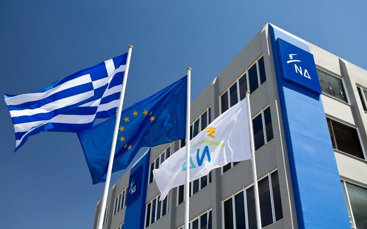Συμβούλιο Εξωτερικής Πολιτικής για τα ελληνοτουρκικά ζητά η ΝΔ