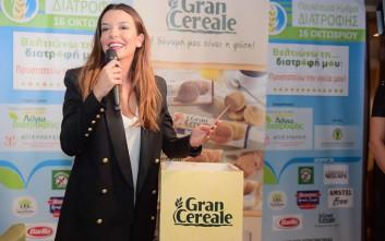Με τη δύναμη της φύσης, τα GranCereale στην Παγκόσμια Ημέρα Διατροφής