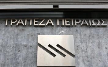 Παραιτήθηκε ο Ανώτερος Γενικός Διευθυντής της Τράπεζας Πειραιώς
