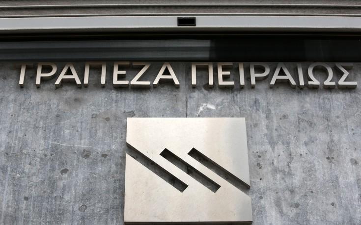 Έξι σημαντικές διακρίσεις για την Τράπεζα Πειραιώς