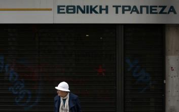 Εθνική Τράπεζα για ΛΕΠΕΤΕ: Αιφνιδιαστήκαμε με την πρόσφατη κατάθεση της τροπολογίας