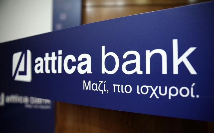 Η Attica Bank υλοποιεί με συνέπεια και αποφασιστικότητα το πρόγραμμα εξυγίανσης και αναδιάρθρωσής της