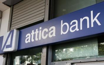 Με επιτυχία και σημαντική συμμετοχή ολοκληρώθηκε η διημερίδα «Attica Bank Innovation Days»