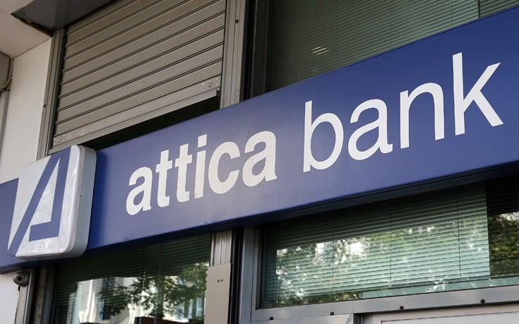 Attica Bank: Σε προκαταρκτικό στάδιο οι συζητήσεις για την αύξηση κεφαλαίου