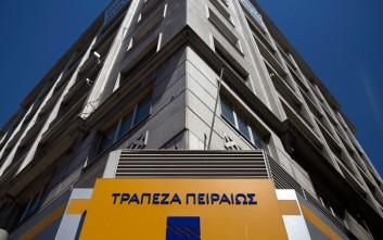 Τράπεζα Πειραιώς: Ο Γ. Γεωργακόπουλος επικεφαλής του Piraeus Legacy Unit