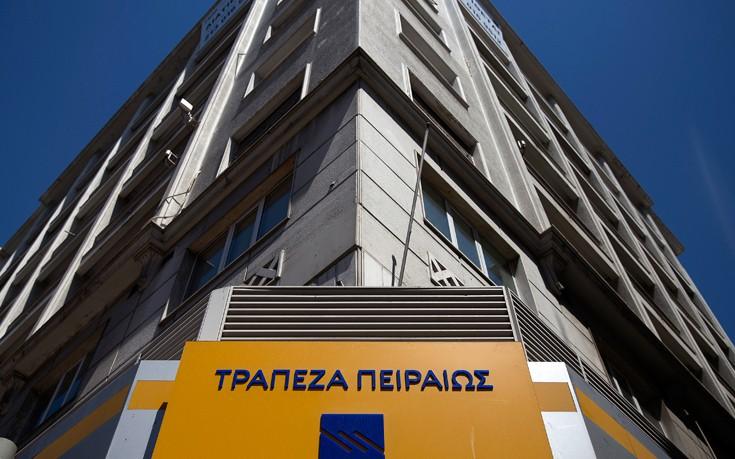 Η ανακοίνωση της Τράπεζας Πειραιώς για τη διαδικασία πώλησης του «Ερρίκος Ντινάν»