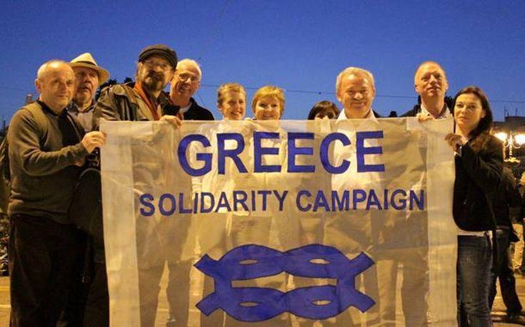 Βρετανική αποστολή αλληλεγγύης για την Ελλάδα στην Αθήνα