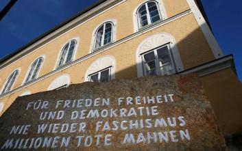 Μεγαλύτερη αποζημίωση για την απαλλοτρίωση ζητά η ιδιοκτήτρια του σπιτιού του Χίτλερ