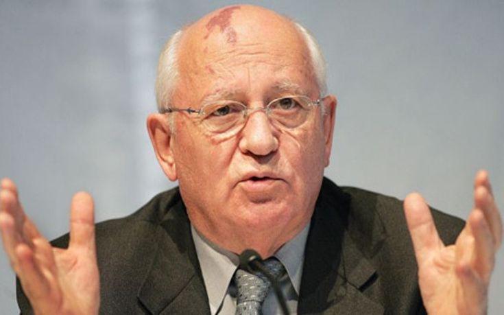 Ο Γκορμπατσόφ ξεσπάθωσε κατά των ΗΠΑ