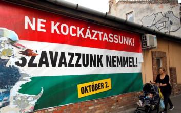 Αμηχανία στις Βρυξέλλες για το αυριανό δημοψήφισμα στην Ουγγαρία για το προσφυγικό