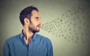 Πώς να συνεννοηθείτε σε μια χώρα που δεν γνωρίζετε τη γλώσσα