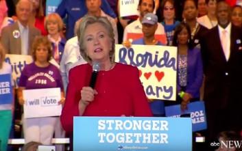 Κλίντον: Μην επαναπαύεστε, πρέπει να πείσουμε κι άλλους να ψηφίσουν