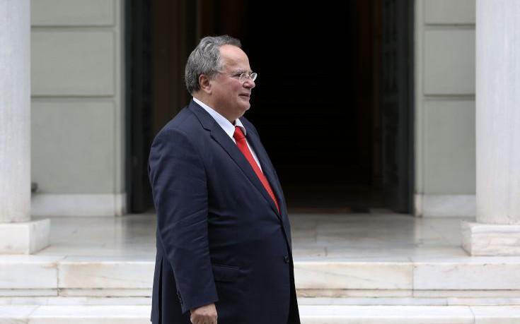 ΥΠΕΞ: Aδιαμφισβήτητη η κυριαρχία της Ελλάδας επί των νησιών της στο Αιγαίο