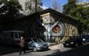 Το εντυπωσιακό γκράφιτι στο Μεταξουργείο που προκάλεσε παγκόσμιο θαυμασμό