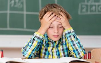Νευροαναπτυξιακές Διαταραχές και Εκπαίδευση