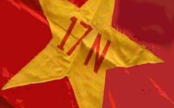 Το χρονικό της δολοφονίας του βασανιστή της Χούντας, Ευάγγελου Μάλλιου, από τη «17 Νοέμβρη»
