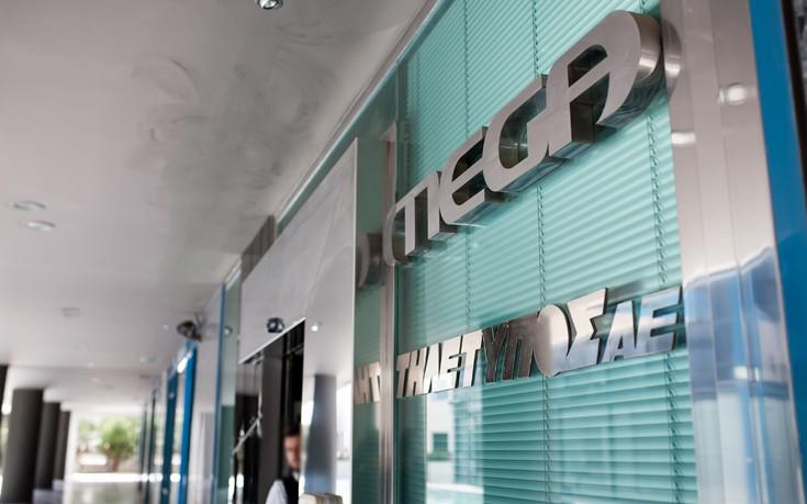 Το Mega επιβεβαιώνει την πώληση του 20% στον Ιβάν Σαββίδη