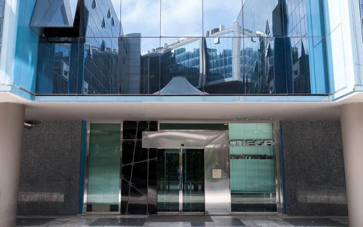 Κάλεσμα της ΕΕΤΤ για το θέμα του επαπειλούμενου «μαύρου» στο Mega