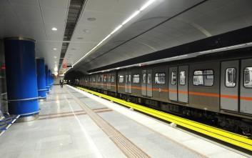 Ποιοι σταθμοί του μετρό θα κλείσουν λόγω Ομπάμα