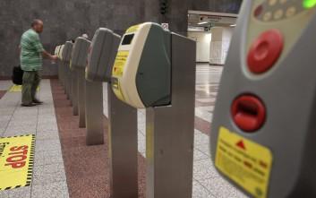 Έσπασαν ακυρωτικά μηχανήματα στο Μετρό της Ομόνοιας