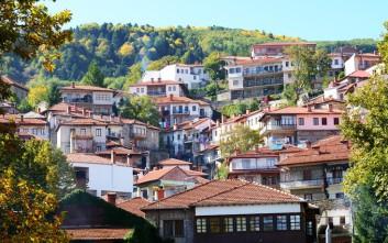 Μέτσοβο, η σταθερή αξία της Ηπείρου