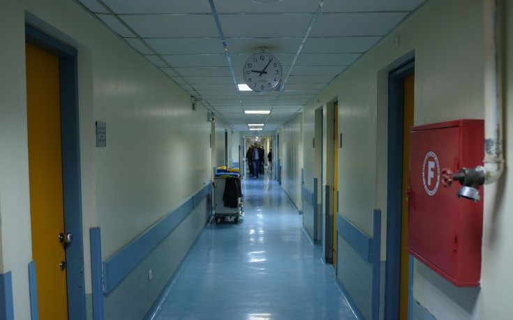 Αποτέλεσμα εικόνας για νοσοκομειο