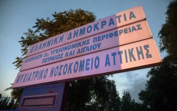 Ψυχιατρικό Νοσοκομείο Αττικής: Καταγγελία για μεσαιωνικές συνθήκες διαβίωσης