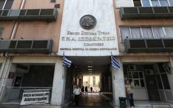 Καταγγελία ΠΟΕΔΗΝ για μεταβίβαση νοσοκομείων στο Υπερταμείο