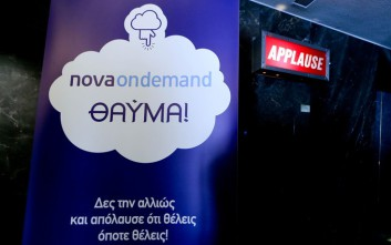 Δες την αλλιώς με Nova on Demand και απόλαυσε το πρόγραμμα των καναλιών Novacinema
