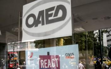 Εργαστήρια Κινητοποίησης Ανέργων από τον ΟΑΕΔ στις 24 Οκτωβρίου