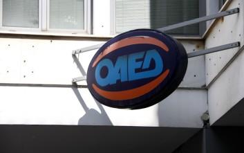 Ανανεώθηκαν αυτόματα από τον ΟΑΕΔ τα δελτία ανεργίας σε Καρδίτσα, Κεφαλλονιά και Ζάκυνθο