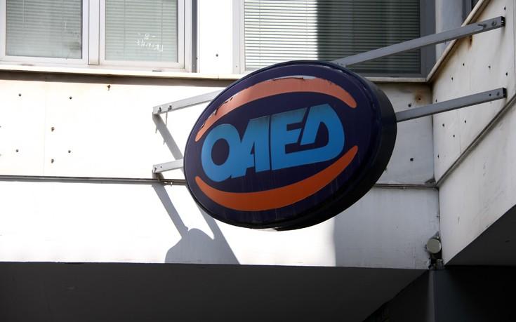 ΟΑΕΔ: Τα απαραίτητα προσόντα για την πρόσληψη 305 εργασιακών συμβούλων