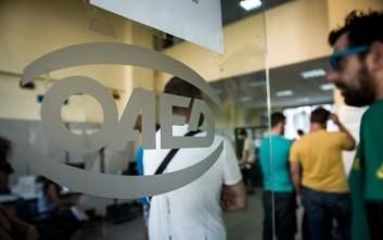 ΟΑΕΔ: Στα 830 η επιδότηση για την πρόσληψη ανέργου - Ποιοι είναι οι δικαιούχοι