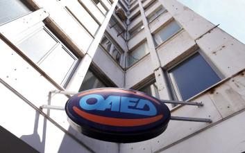 ΟΑΕΔ: Βγήκαν τα προσωρινά αποτελέσματα για το πρόγραμμα ανέργων 18-29 ετών