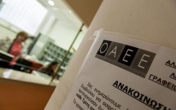 Πώς θα διαγράφονται οι ασφαλιστικές οφειλές του ΟΑΕΕ