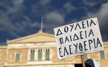 «Η Αθήνα παραπλανά τους δανειστές»