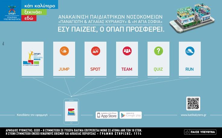 opapp2