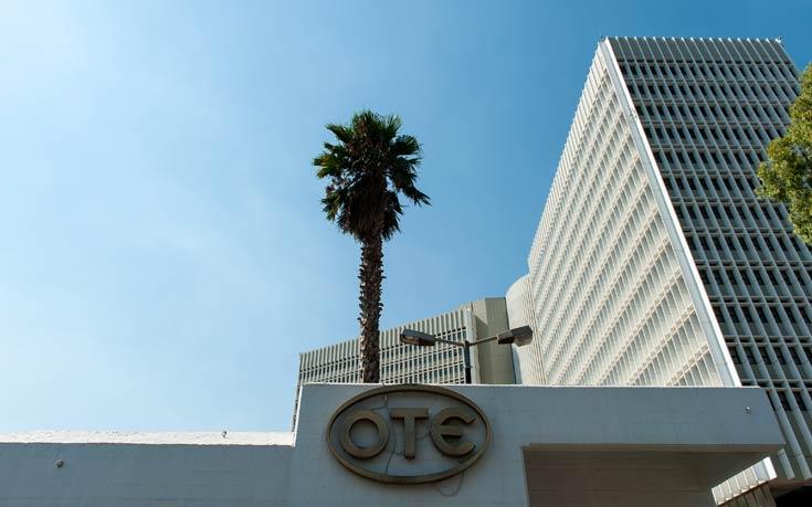 Το 5% του ΟΤΕ μεταβιβάζει το Δημόσιο στο ΤΑΙΠΕΔ